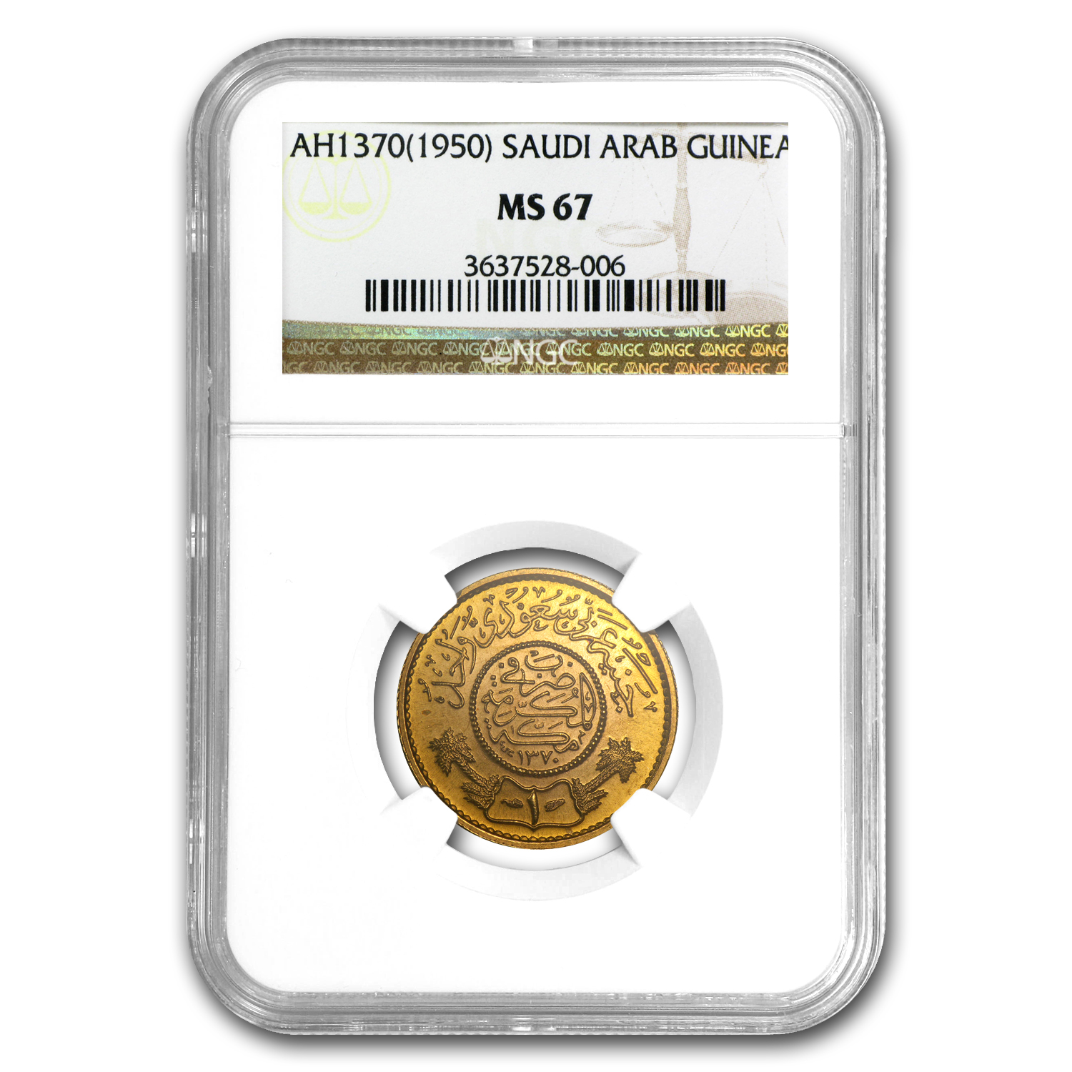 AH1370/1950 Saudi Arabia Gold One Guinea MS-67 NGC